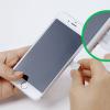 iPhone7 /7 PlusのSIMカードのサイズは何?