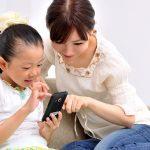 【必見】LINEモバイルはフィルタリング機能が無料で使える格安SIM