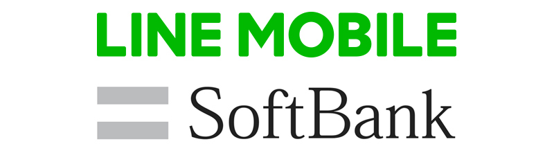 LINEモバイルとソフトバンク
