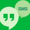 LINEモバイルはSMSに対応していますか?
